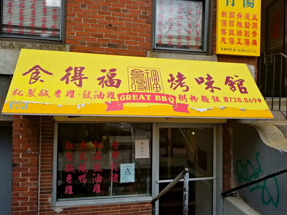 Chinatown Boston Food Tour An Insider S Guide New